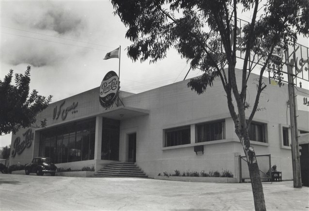SMLC Hazmieh headquarters in the early 1950's