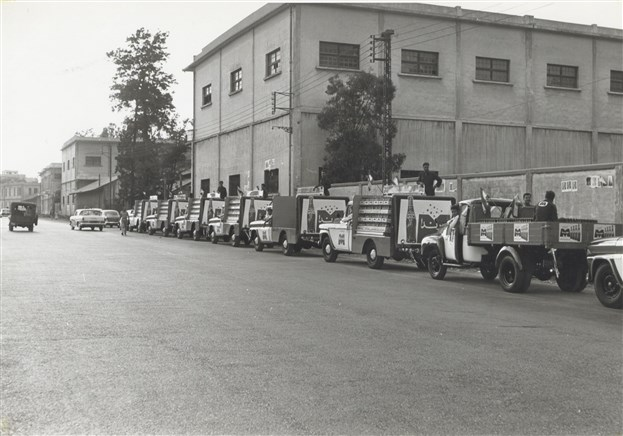 SMLC Warehouse in the 1950s